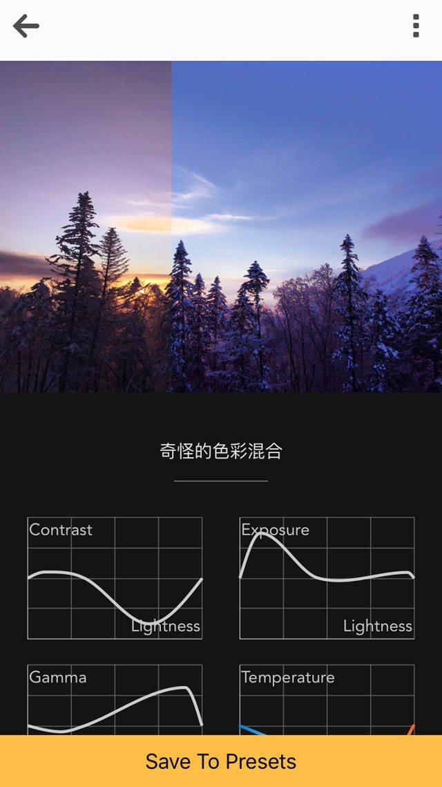 MaxCurve iPhone Photo App 11 no script