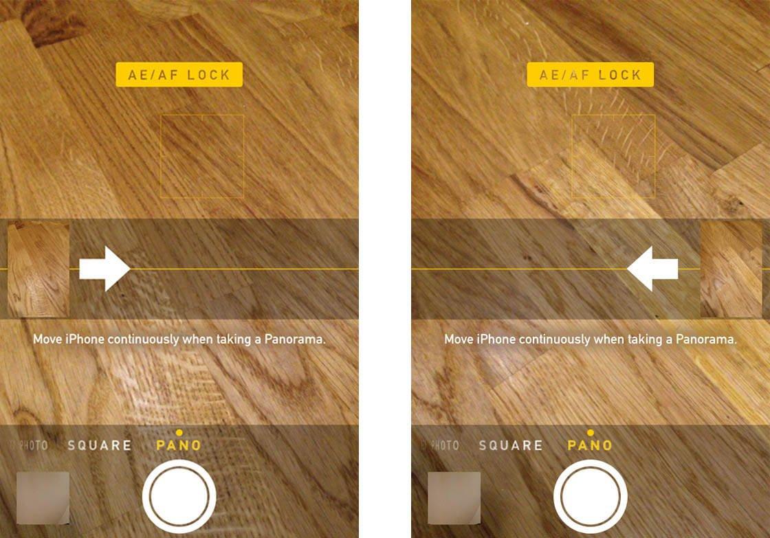 Panoramic iPhone Photos 8 no script